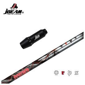 JBEAM(Jビーム)KZ-5用 スリーブ付シャフトTRPX(ティーアールピーエックス)Feather(フェザー) シャフト