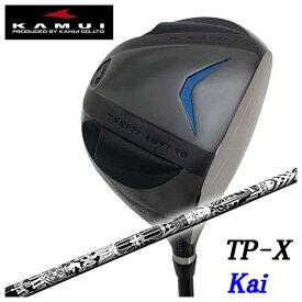 【特注カスタムクラブ】KAMUI カムイTP-X Kai カイ ドライバークライムオブエンジェルブラックエンジェル(BLACK ANGEL) シャフト