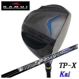 【特注カスタムクラブ】KAMUI カムイTP-X Kai カイ ドライバークライムオブエンジェルバーニングエンジェル(Burning Angel) シャフト