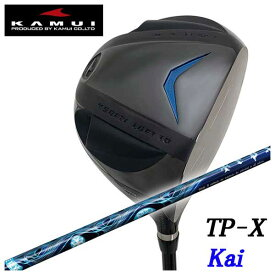 【特注カスタムクラブ】KAMUI カムイTP-X Kai カイ ドライバーTRPX(ティーアールピーエックス)Aura(アウラ) シャフト