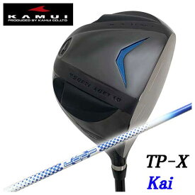【特注カスタムクラブ】KAMUI カムイTP-X Kai カイ ドライバーシンカグラファイトLOOPプロトタイプ BWシャフト