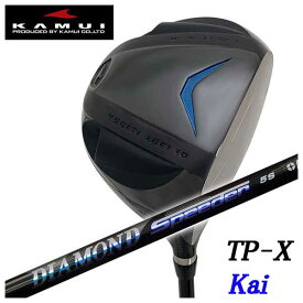 【特注カスタムクラブ】KAMUI カムイTP-X Kai カイ ドライバージュエルライン(JEWEL LINE)ダイヤモンド スピーダー(DIAMOND Speeder)