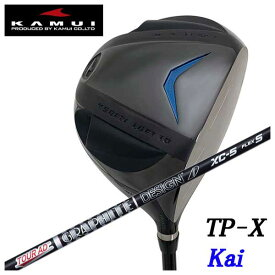 【特注カスタムクラブ】KAMUI カムイTP-X Kai カイ ドライバーグラファイトデザインツアーAD XC シャフト