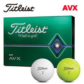 タイトリスト 2020 AVX ゴルフボール1ダース Titleist あす楽