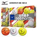 ミズノ ネクスドライブ スポーツボールゴルフボール 1ダース(12個)MIZUNO NEXDRIVE SPORTS BALL5NJBM32070 あす楽