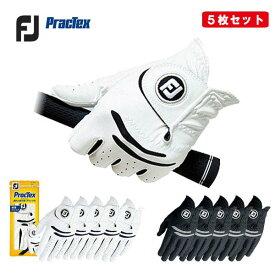 【大特価・5枚セット】フットジョイプラクテックス ゴルフグローブFGPT17 FOOTJOY PRACTEX