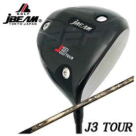 【特注カスタムクラブ】JBEAM(ジェイビーム)J3 TOUR ドライバークレイジーCRAZY DEAD (クレイジーデッド)シャフト