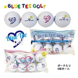 【非公認球】ブルーティーゴルフ レディース ゴルフボール 8球ビニールポーチ付き BLUE TEE GOLF K-BTG95003 あす楽