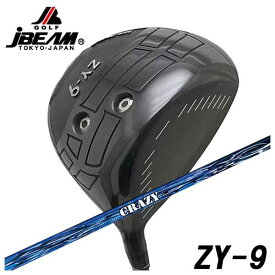 【特注カスタムクラブ】JBEAM(Jビーム) ZY-9 ドライバー クレイジー(CRAZY) ロイヤルシューター(ROYAL SHOOTER) シャフト