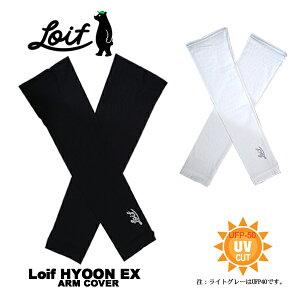 ロイフ ヒョウオン EX アームカバーLoif HYOON EX YL4223 あす楽