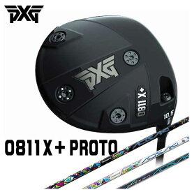 【特注カスタムクラブ】PXG 0811X PLUS PROTO プロト ドライバーThreering(スリリング)アオサキ・アケボノ シャフト