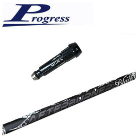 BB4用スリーブ付シャフトTRPX(ティーアールピーエックス)アフターバーナー ブラックフレア