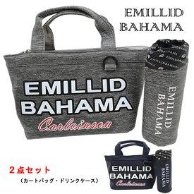 エミリッドバハマ ラウンドバッグ 2点セット(カートバッグ ドリンクホルダー)EMILLID BAHAMA EB-CB-01 あす楽