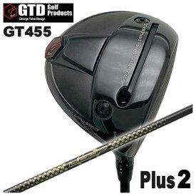 【特注カスタムクラブ】GTD ジョージ武井デザインGT 455PLUS2 ドライバーシンカグラファイトLOOPプロトタイプIPシャフト