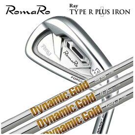 【特注カスタムクラブ】ロマロ(Romaro)Ray TYPE R PLUS アイアントゥルーテンパーダイナミックゴールド95・105・120 シャフト