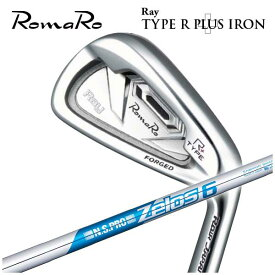 【特注カスタムクラブ】ロマロ(Romaro)Ray TYPE R PLUS アイアンN.S.PROゼロス6 シャフト