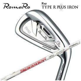 【特注カスタムクラブ】ロマロ(Romaro)Ray TYPE R PLUS アイアンフジクラ 藤倉スピーダー45i シャフト