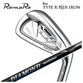 【特注カスタムクラブ】ロマロ(Romaro)Ray TYPE R PLUS アイアンフジクラ 藤倉ジュエルライン(JEWEL LINE)ダイヤモンド スピーダーIR シャフト