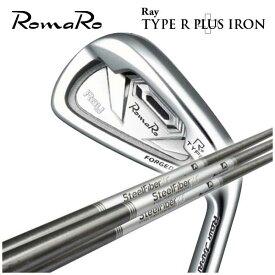 【特注カスタムクラブ】ロマロ(Romaro)Ray TYPE R PLUS アイアンエアロテック スチールファイバーシャフト