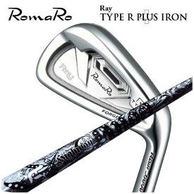 【特注カスタムクラブ】ロマロ(Romaro)Ray TYPE R PLUS アイアンクライムオブエンジェル ハイウェイエンジェル シャフト