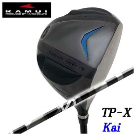 【特注カスタムクラブ】KAMUI カムイTP-X Kai カイ ドライバーグラファイトデザインアンチグラビティ シャフトanti Gravity