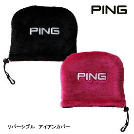 ピン アイアンカバーPING 34871 HC-C192 ネコポス対応