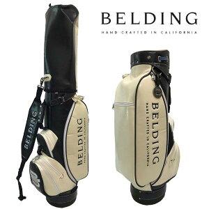ベルディング ゴルフ キャディバッグGB800 パスポート 8.5型マリーングレーズ/ホワイトチョコレートHBCB-850129 BELDING PASSPORT