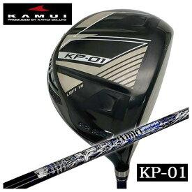 KAMUI カムイKP-01 ドライバークライムオブエンジェルブラックブルー バーニングエンジェル(Black Blue Burning Angel) シャフト