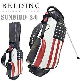 ベルディング ゴルフ キャディバッグ HBCB-850136サンバード 2.0 スタンドバッグアメリカンフラッグ 8.5型BELDING SUNBIRD 2.0STAND BAG AMERICAN FLAG