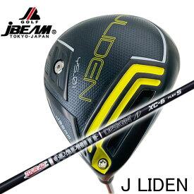 【特注カスタムクラブ】JBEAM(Jビーム)JLIDEN YS-01 ドライバーグラファイトデザインツアーAD XC シャフト