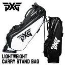 PXG ライトウェイトキャリースタンドバッグ キャディバッグ 2020 Light Weight Carry Stand Bag 【日本正規品】