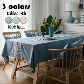 135*300cm 撥水加工 テーブルクロス テーブルマット 北欧風 布 四角形 長方形 刺繍 テーブルカバー 防水 耐熱 汚れ防止 多機能 家庭用 高級感 おしゃれ 食卓カバー 3色