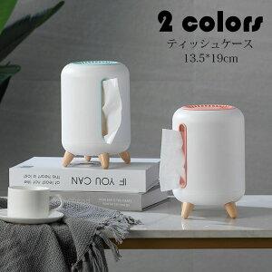 ティッシュケース おしゃれ ティッシュボックス 収納 トイレットペーパーホルダー 卓上収納 トイレットペーパー 入れ替え 詰め替え 寝室 客間 ギフト 祝い 2色