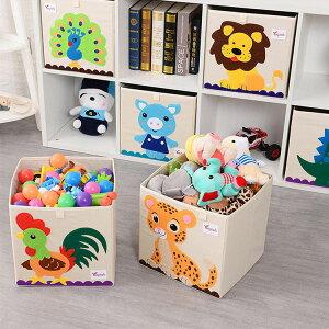 子供 おもちゃ 丸洗いOK おもちゃ箱 玩具箱 収納BOX おもちゃ整理 収納棚 かわいい 積み重ね ぬいぐるみ クローゼット収納 押し入れ収納 衣類収納 収納ケース キッズ 布製 折りたたみ 子供服