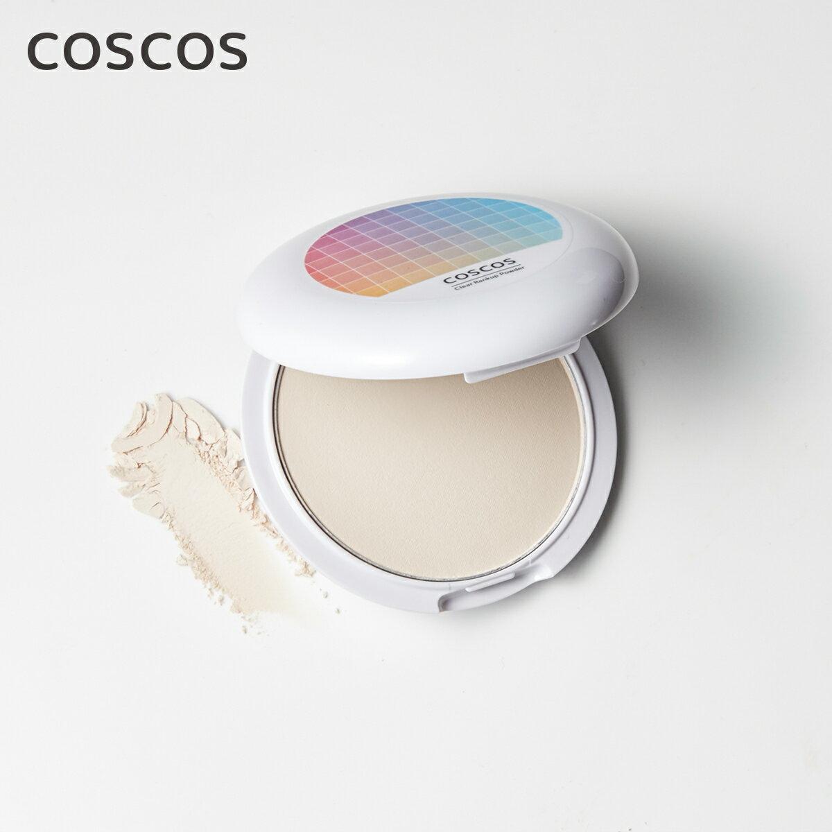 COSCOS クリアランクアップパウダー 毛穴レス 高カバー力 白 メイク崩れ 肌吸着パウダー 1日キープ 陶器肌 パウダー コスコス コスプレ こすこす