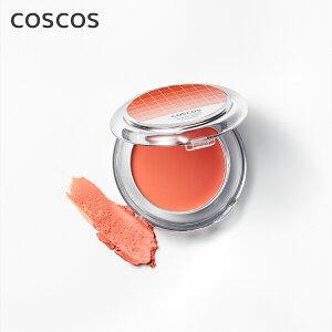 【新】COSCOSコスプレ用コンシーラーカラーコンシーラースカーレットオレンジ化粧品メイクコスプレコスプレイヤーCOSCOSコスコスこすこす
