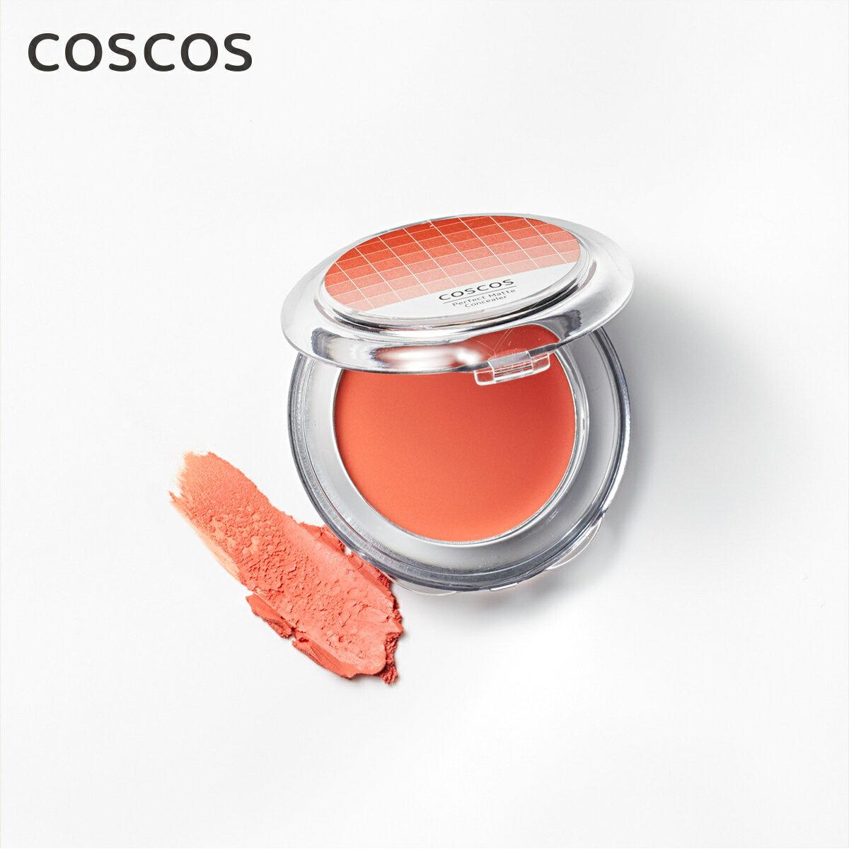 COSCOS コンシーラー カラーコンシーラー スカーレットオレンジ 赤み 青クマ 青み 強力補正 メイク コスプレ コスプレイヤー COSCOS コスコス こすこす