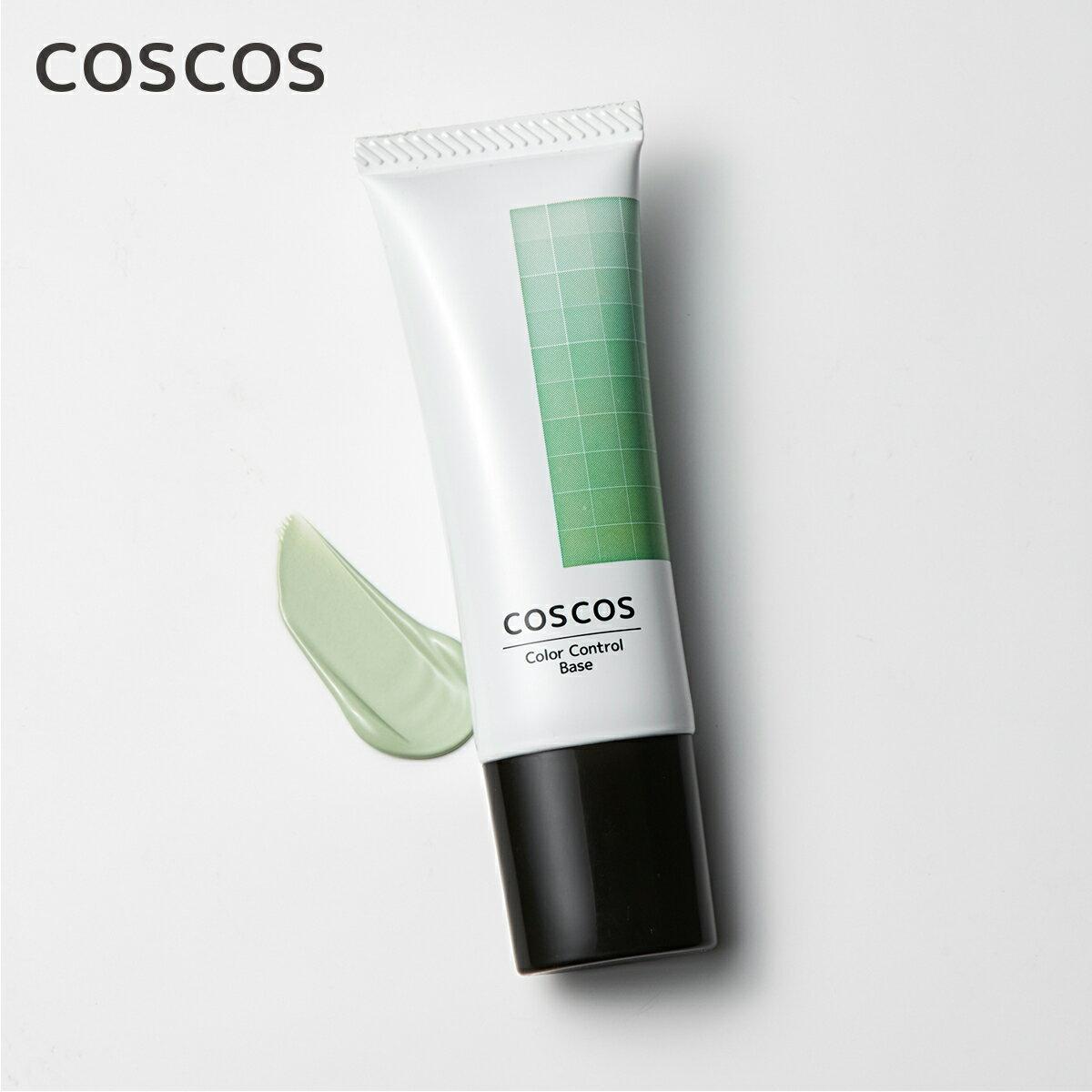 COSCOS コスプレ用 カラーコントロールベース(ミントグリーン) コスコス こすこす コスプレイヤー コスプレ メイク 化粧下地 メイク下地 コスプレイヤー[リベルタ]