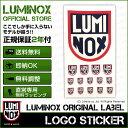 Luminox ロゴステッカー ルミノックス