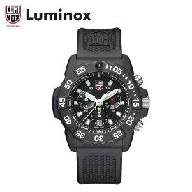 【公式】ルミノックスNAVY SEAL 3580 SERIES XS.3581L/3580シリーズ/日本正規保証2年付/送料無料/T25表記/LUMINOX/Luminox/ギャランティカード発行/正規品/トリチウム/ミリタリー/NATOベルト/腕時計/ラッピング無料/2018年4月発売/
