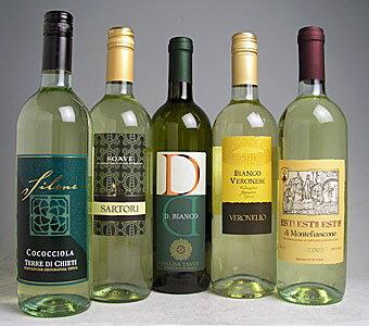 スッキリフレッシュなイタリアのデイリー辛口白ワイン5本セット!【マラソン1112P02】