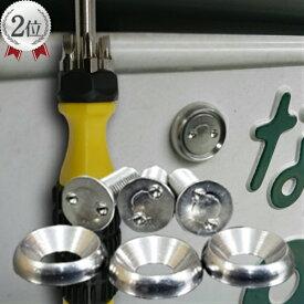 【盗難防止率UP】(ねじ3本+ワッシャー3枚+専用工具1本)グレードアップ ナンバープレート 盗難防止 セキュリティ ボルト M6×20 車・バイクのナンバープレート用 ステンレス(シルバー)