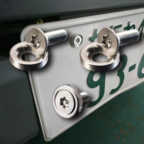 【盗難防止率UP!】(ねじ3本&ワッシャー3枚セット)ナンバープレート 盗難防止 セキュリティ ボルト M6×20 車・バイクのナンバープレート用 (シルバー)