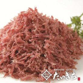 近江牛コンビーフ