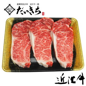 近江牛サーロインステーキ 400g (200gx2枚) 国産 近江牛 肉 和牛 ギフト プレゼント 大容量 お取り寄せ 人気 敬老の日 贈り物 冷凍 訳あり 内祝い 肉の日 小分け わけあり 美味しい 焼肉 おかず