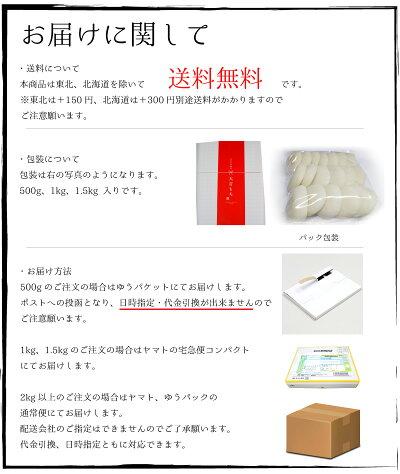丸餅餅おもち熊本県産1kg約18個ヒヨクもち米無添加お餅レシピ豊富雑煮焼き餅きな粉餅磯辺焼きお雑煮ぜんざいおしるこに最適です!お正月用お餅餅つき[角餅切り餅訳あり]ではございません