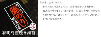 送料無料大吉もちセット丸餅1.5k焼き海苔30枚きな粉100g熊本県産