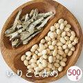 節分送料無料九州産煎り大豆500gx1袋入り豆まき豆まき焙煎大豆豆1000円ぽっきり