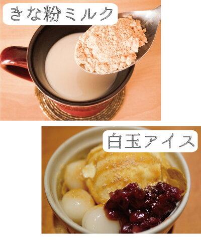 送料無料国産きな粉100gx5袋入り熊本県産大豆フクユタカ100%使用きな粉餅きな粉牛乳きな粉ミルクきな粉カフェきな粉クッキーきな粉マフィンダイエット