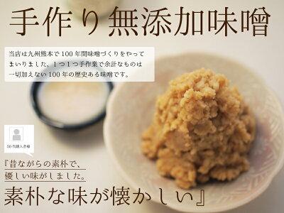 【樽仕込み/無添加】熟成大吉みそ2kg(1kgx2)